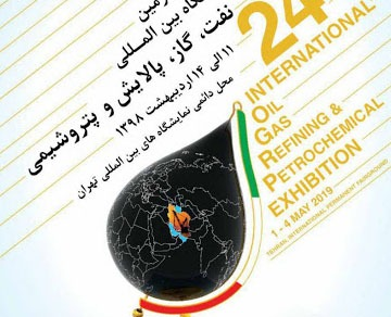 RAL offshore is exhibiting in 24th Iran International Oil, Gas, Refining and Petrochemical Exhibition, Hall No. 10, Stand No. 262